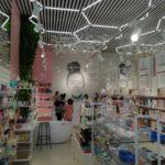 г. Новосибирск, ул. Площадь Ленина, Магазин южно-корейской косметики